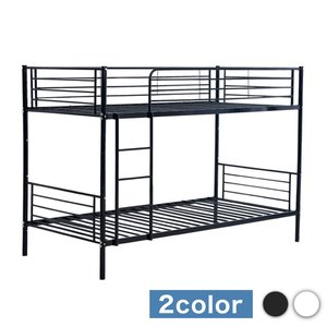 【35%OFF】 二段ベッド シングル フレームのみ 2段ベッド パイプ ベッド ロータイプ パイプベッド 組立て 子供 大人 ブラック ホワイト()【送料無料】, TOKO 4fc1dde4