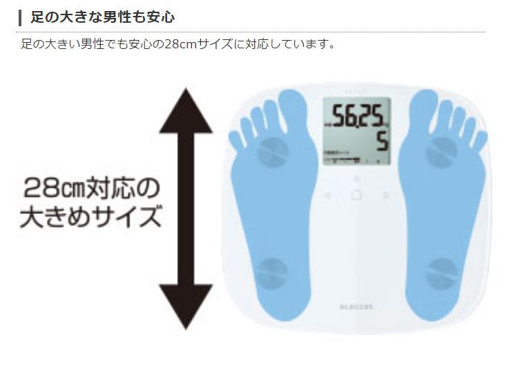 体重 計 エレコム