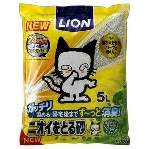 ライオン商事 ニオイをとる砂 リラックスグリーンの香り5L