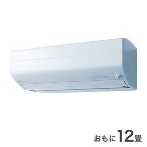 【感謝価格】 三菱 ルームエアコン MSZ-ZW3620-W ホワイト 冷暖房 主に12畳 設置工事 主に12畳【送料無料 冷暖房 ホワイト】()【送料無料】三菱 ルームエアコン MSZ-ZW3620-W ホワイト 冷暖房 主に12畳, アクセント プラス:4061a9c8 --- fukuoka-heisei.gr.jp
