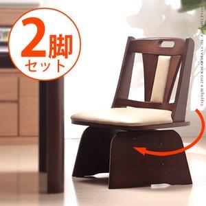 日本未入荷 【高さ調節機能付き】ハイバック回転椅子 椅子 ロタチェアプラス 回転 2脚セット ダイニングチェア 回転 椅子 2脚セット 木製(き) 回転椅子 木製 ハイバック 2脚セット, 【保証書付】:dc456913 --- iplounge.minibird.jp