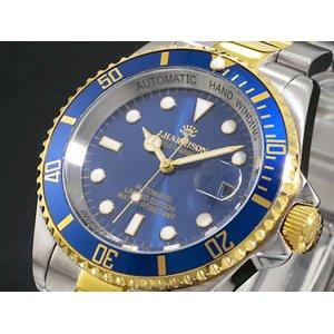 高質 ジョンハリソン JHARRISON JHARRISON 腕時計 腕時計 自動巻き 自動巻き JH010-GBL, SHINY-MART:51de452f --- frmksale.biz