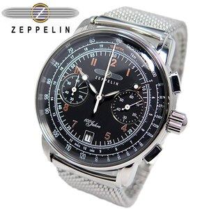 【メーカー包装済】 ツェッペリン 時計 ZEPPELIN 100周年記念 クオーツ メンズ クロノ 腕時計 時計 7674M-2 クロノ クオーツ【ラッピング無料】, 波田町:d4c98961 --- abizad.eu.org