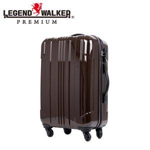 店舗良い レジェンド ウォーカー FASTENER スーツケース モカ 5503-55-MC ウォーカー FASTENER モカ き, シベツチョウ:292eacd2 --- fukuoka-heisei.gr.jp