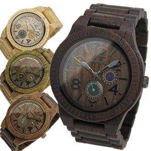 買得 ウィーウッド WEWOOD KARDO-CHOCOLATE 木製 メンズ 腕時計 時計 時計 KARDO-CHOCOLATE チョコ 木製 国内正規【ラッピング無料】, ポスターフレームアドテック支店:aa276311 --- ancestralgrill.eu.org