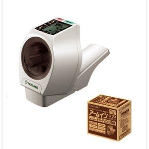 感謝の声続々! テルモ TERUMO アームインプラス電子血圧計 P2000BR ESP2000BR, 質と販売 音羽屋 ff0a5cb5