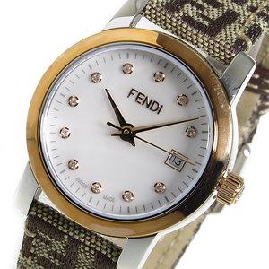 人気カラーの フェンディ ラウンドクラシコ クオーツ レディース 腕時計 フェンディ F218242DF 腕時計 パール【送料無料 F218242DF】【送料無料】【ラッピング無料】, BOON SQUARE -陽気な広場-:589484f1 --- abizad.eu.org