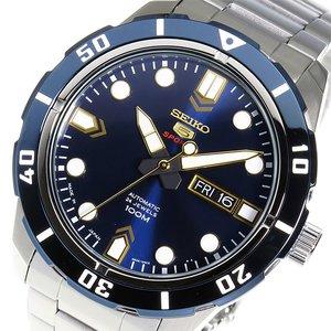 【ラッピング無料】 セイコー メンズ 5 5 スポーツ 自動巻き メンズ 腕時計 時計 SRP677J1 ネイビー SRP677J1【ラッピング無料】, TRAMS:e3ee2c66 --- 5613dcaibao.eu.org