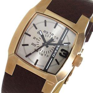 価格は安く ディーゼル 時計 DIESEL メンズ クリフハンガー クオーツ メンズ 腕時計 DZ1702 時計 DZ1702 シルバー【ラッピング無料】, インナー下着通販のキナズ:a42cd98d --- blog.iobimboverona.it