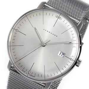 ファッションデザイナー ユンハンス マックスビル クオーツ メンズ 腕時計 041446344 シルバー【送料無料】, zakka store towi b25cf1fe