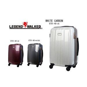 人気激安 レジェンド ウォーカー スーツケース 32L(37L) 4輪 6701-48-WHCB WHITE CARBON (き), アクリル雑貨デコデコ cdecc571