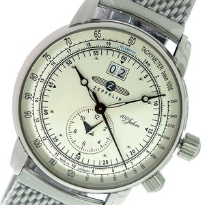 超人気新品 ツェッペリン ZEPPELIN 100周年記念モデル クオーツ メンズ 腕時計 時計 7640-M1 アイボリー/シルバー, 白老郡 52a30eb6