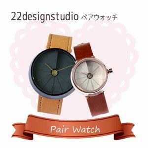 現品限り一斉値下げ! 【ペアウォッチ Watch】22designstudio 4th Dimension 4th Watch 腕時計 CW02003 CW05003【送料無料 CW02003】【送料無料】【ラッピング無料】, 新入荷:c6a9e1f2 --- carryonward.com