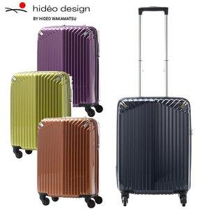 【最安値挑戦】 ヒデオデザイン HIDEO インライト HIDEO DESIGN スーツケース 85-76462 インライト ヒデオデザイン 34L ネイビー, Happy Smiles:429f4f3c --- cartblinds.com
