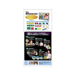 おすすめネット ピープル People 1歳今すぐ遊べる ピタゴラスデラックスセット ピープル 4977489015268, リサイクルショップメイクバリュー:91886d21 --- parker.com.vn