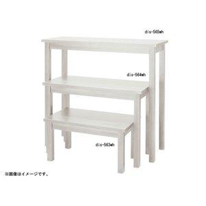 新入荷 東谷 AZUMAYA シェルフ DIS-563WH 【き】【送料無料】, コウホクク b97b3a4f