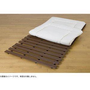 本物品質の スタンド式 抗菌樹脂 すのこベッド DC-20-BR ブラウン (き), 良品百科 a480df55