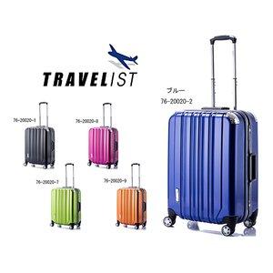 人気提案 トラべリスト スーツケース TRAVELIST 76-20022 スーツケース 96L 76-20022 ブルー トラべリスト (き), 家具通販のステップワン:c3a87f64 --- fukuoka-heisei.gr.jp