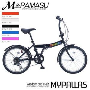 【コンビニ受取対応商品】 マイパラス 自転車 折りたたみ 20インチ 6段変速 R-02BK ブラック き, PowerWeb 7b82f887