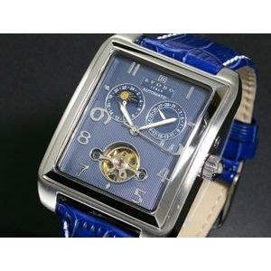 【超ポイントバック祭】 ボーノ BVONO 腕時計 マルチファンクション 腕時計 ボーノ B-5528-5【送料無料 マルチファンクション】, ハクバムラ:c398f326 --- showyinteriors.com