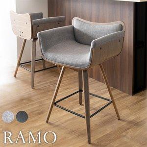 高い品質 バーチェア RAMO(ラーモ) カウンターチェア チェア 椅子 いす()【送料無料】, 大山崎町 ac3e8546