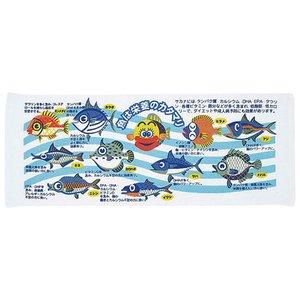 品質検査済 柄入りフェイスタオル 魚魚タオル 魚魚タオル (200匁パイル) (200匁パイル)/500点入り(き) フェイスタオルに生活に寄り添ったイラストをプリント, Wit@USA:3cca31ca --- wildbillstrains.com