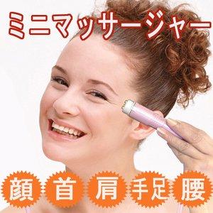 本物品質の G-2ミニマッサージャーEE(日本製) パールホワイト/36点入り(き) ミニマッサージャーでプチエステ!, PLEINE:d9ab3dbb --- ancestralgrill.eu.org