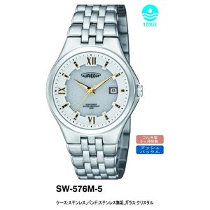 新着 【AUREOLE】オレオール メンズ腕時計 ソーラー SW576M-5 10気圧防水 アナログ表示 ソーラー 10気圧防水/10点入り(き) 優れた機能とデザイン SW576M-5 ソーラー充電 10気圧防水, 住用村:68033f74 --- pyme.pe