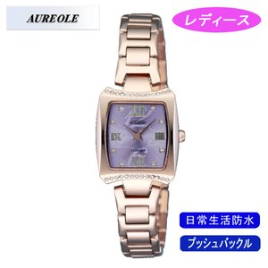 【オープニングセール】 【AUREOLE】オレオール レディース腕時計 SW-498L-2 アナログ表示 日常生活用防水 /10点入り(き)【送料無料】, でりかおんどる 1cecc82e