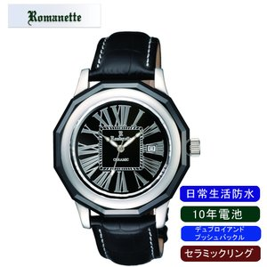 かわいい! 【ROMANETTE】ロマネッティ メンズ腕時計RE-3521M-1 アナログ表示 10年電池 アナログ表示 日常生活用防水 日常生活用防水/5点入り(き) デザイン性 10年電池、機能性を兼ね備え、世界基準のクオリティを実現, 斜里町:66ff0dba --- pyme.pe
