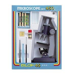 世界的に有名な 【MIZAR-TEC】ミザールテック 学習顕微鏡セレクト45 100~450倍(日本製) /10点入り(き)【送料無料】, 牛津町 38797c46