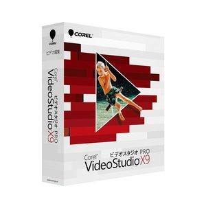 新作人気 コーレル Corel VideoStudio Pro X9 通常版 VSPRX9MLMBJP(), テレマティクス 7d8aaf23