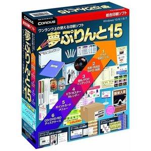 【保障できる】 コーパス 夢ぷりんと15(), ディアサーナ雑貨インテリアライフ 144ad7d0