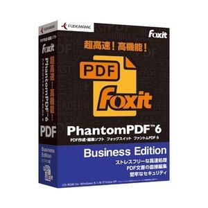 全国宅配無料 筆まめ Foxit PhantomPDF 6 Business Edition(), チイサガタグン 4107b7af