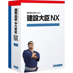 特別セーフ 応研 建設大臣 NX スタンドアロン OKN-217866(), カセダシ 90c95032