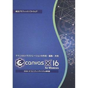【人気急上昇】 日本ポラデジタル Canvas X 16J Windows N27001(), カスタムワークウェア dd686666