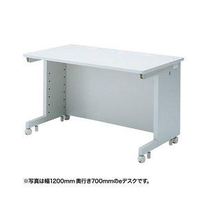特価商品  サンワサプライ eデスク(Wタイプ) ED-WK12570N(), 賑わいマーケット c4038283