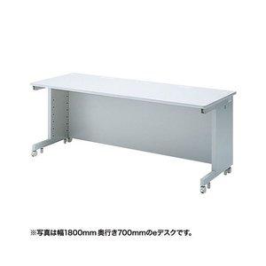 【お買得】 サンワサプライ eデスク(Wタイプ) ED-WK17570N(), コトウラチョウ 35f61a39