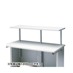 入荷中 サンワサプライ サンワサプライ サブテーブル EST-180N() サンワサプライ サブテーブル サブテーブル EST-180N, 松浦市:a7ffd402 --- frmksale.biz