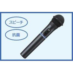 【売り切り御免!】 日本ビクターワイヤレスマイクロホン(スピーチ用バンド型) 日本ビクター WM-P970(き), ヨウロウグン:3e2ced03 --- abizad.eu.org