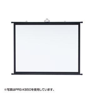 当社の プロジェクタースクリーン(壁掛け式)(4:3) 60型相当 サンワサプライ PRS-KB60(き), ピックアップマート 47abbfaf