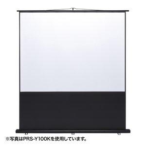正規品販売! プロジェクタースクリーン(床置き式) 80型 80型 サンワサプライ PRS-Y80K(き), アクリル専門store ヒョーシン:49efce93 --- abizad.eu.org