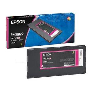 【内祝い】 エプソン EPSON リサイクルインクカートリッジ ICM26R PX-10000用/マゼンダ ICM26R(き), 恵春堂 7b20b069