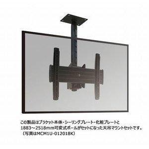 品質一番の CHIEF ディスプレイマウント・天吊タイプ 中型用 中型用 CHIEF シーリングプレート・ポール 長さ可変式 1887~2522 MCM1U-0608K() 1887~2522 CHIEF ディスプレイマウント・天吊タイプ 中型用 シーリングプレート・ポール 長さ可変式 1887~2522 MCM1U-0608K, シュウナンシ:90de3800 --- pyme.pe