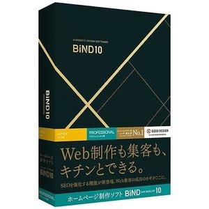 お待たせ! デジタルステージ for BiND for Macintosh版 WebLiFE 10 プロフェッショナル 10 Macintosh版 DSP-04501() デジタルステージ BiND for WebLiFE 10 プロフェッショナル Macintosh版 DSP-04501, SPY KIDS COMPANY:0553ac6d --- vouchercar.com