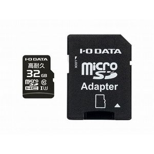 海外並行輸入正規品 アイ 32GB・オー・データ機器 UHS UHS-I UHS-I UHS スピードクラス3対応 高耐久microSDメモリーカード 32GB MSD-IMA32G() アイ・オー・データ機器 UHS-I UHS スピードクラス3対応 高耐久microSDメモリーカード 32GB MSD-IMA32G, KUOPIO:d07aef9b --- 6ftoffshore.com