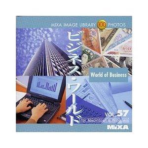 感謝の声続々! ソースネクスト MIXA IMAGE LIBRARY Vol.57 ビジネス・ワールド 225150(), 愛曲楽器バーゲンセンター 9108acd2