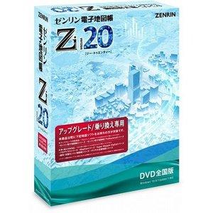 【楽天最安値に挑戦】 ゼンリン ゼンリン電子地図帳Zi20 DVD全国版 アップグレード/乗り換え専用 XZ20NDD0A(), 恵那郡 53ae1f35