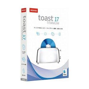 最新の激安 コーレル Toast 17 Titanium RTOT17JP()【送料無料】, 学生ショップ一番街 77453a70