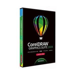 絶妙なデザイン コーレル CorelDRAW Graphics Suite 2019 for Windows アカデミック版 CDGS2019JPA()【送料無料】, コッコファームたまご庵 911ca69d